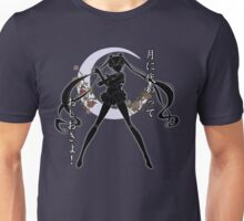 Sailor Moon Crystal - Oshiok~yo! Unisex T-Shirt