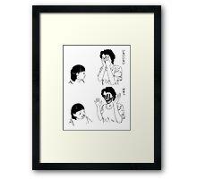 Shintaro – Peek-a-boo Framed Print