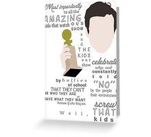 Screw that, kids. Greeting Card