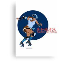 Legend of Korra: Republic City Rollers Canvas Print