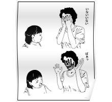 Shintaro – Peek-a-boo (Variant) Poster