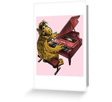 CASSETTE PLAYER Greeting Card