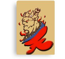 Akuma Paintbrush Canvas Print