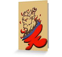 Akuma Paintbrush Greeting Card