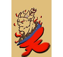 Akuma Paintbrush Photographic Print