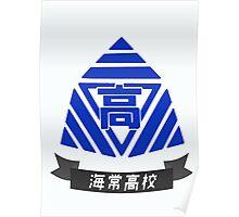 Kaijo Highschool - Kuroko's Basketball Poster