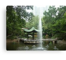 A quiet oasis of serenity. Canvas Print