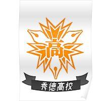 Shutoku Highschool - Kuroko's Basketball Poster