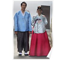 Korean Wedding Couple Poster