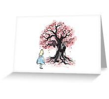 The Cheshire's Tree sumi-e Greeting Card