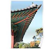 Changgyeong Palace Eaves, Seoul, Korea Poster