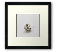 """Failed Sumi"" Origami Framed Print"
