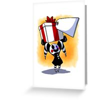 A Prize for You! Greeting Card