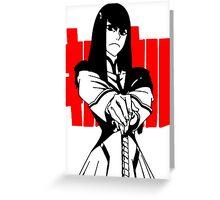 Satsuki Kill la Kill Greeting Card