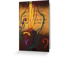 Bass Movement Greeting Card