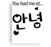 You had me at annyeong! Canvas Print