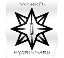 Bleach Toshiro Daiguren Hyorinmaru Guard Poster