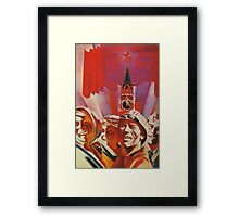 Labour communist propaganda in soviet union cccp sssr Framed Print