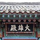 Chinese Characters, Korea by Jane McDougall