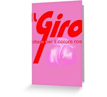 il GIRO Greeting Card