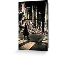 ''Broadway'' Greeting Card