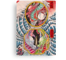 Dragon's are living in the Japanese sword. Canvas Print