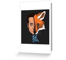 Fox Hunt Greeting Card