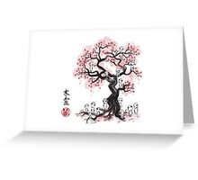 Forest Spirits sumi-e  Greeting Card