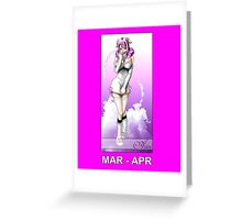 FairyTail Aries Greeting Card