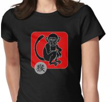 Year of The Monkey Chinese Zodiac Monkey Symbol Womens Fitted T-Shirt