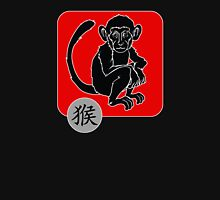 Year of The Monkey Chinese Zodiac Monkey Symbol Womens Fitted T-Shirt