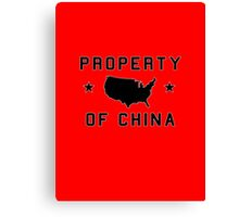Property of China (sport version) Canvas Print