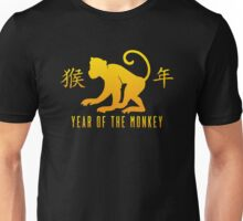 Year of The Monkey Chinese Zodiac Monkey Symbol Unisex T-Shirt