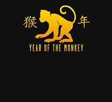 Year of The Monkey Chinese Zodiac Monkey Symbol Unisex T-Shirt