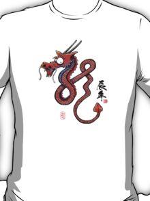 Red Dragon (T-Shirt) T-Shirt