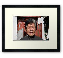 Beijing Local Framed Print