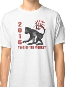 Year of The Monkey 2016 Chinese Zodiac Monkey Classic T-Shirt