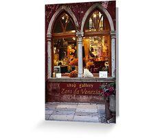 Zora Da Venezia Greeting Card