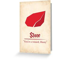 Harry Potter and the Sorcerer's Stone Print Greeting Card