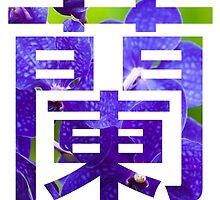 Orchid Kanji (Ran) by Hamish Thomson