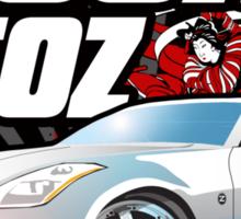 350Z Gets You Laid! Sticker