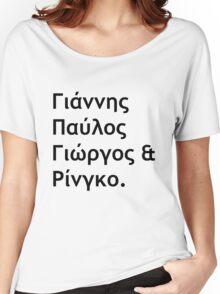 GRΣΣK Beatles Women's Relaxed Fit T-Shirt