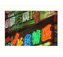 Hong Kong Signs Art Print