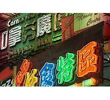 Hong Kong Signs Photographic Print