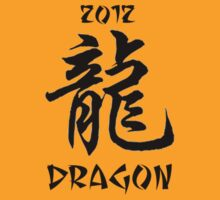 2012 is the year of the Dragon by Bami