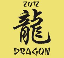 2012 is the year of the Dragon Baby Tee