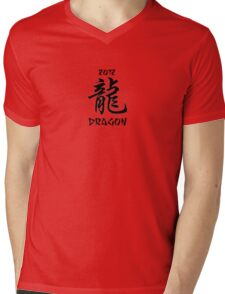 2012 is the year of the Dragon Mens V-Neck T-Shirt