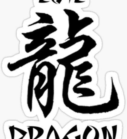 2012 is the year of the Dragon Sticker