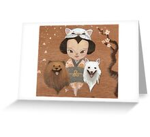 cat & dogs Greeting Card