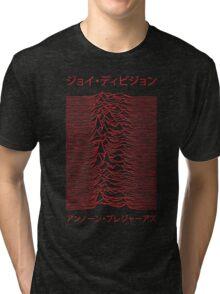 Joy Division - Unknown Pleasures - Japanese - Red Tri-blend T-Shirt